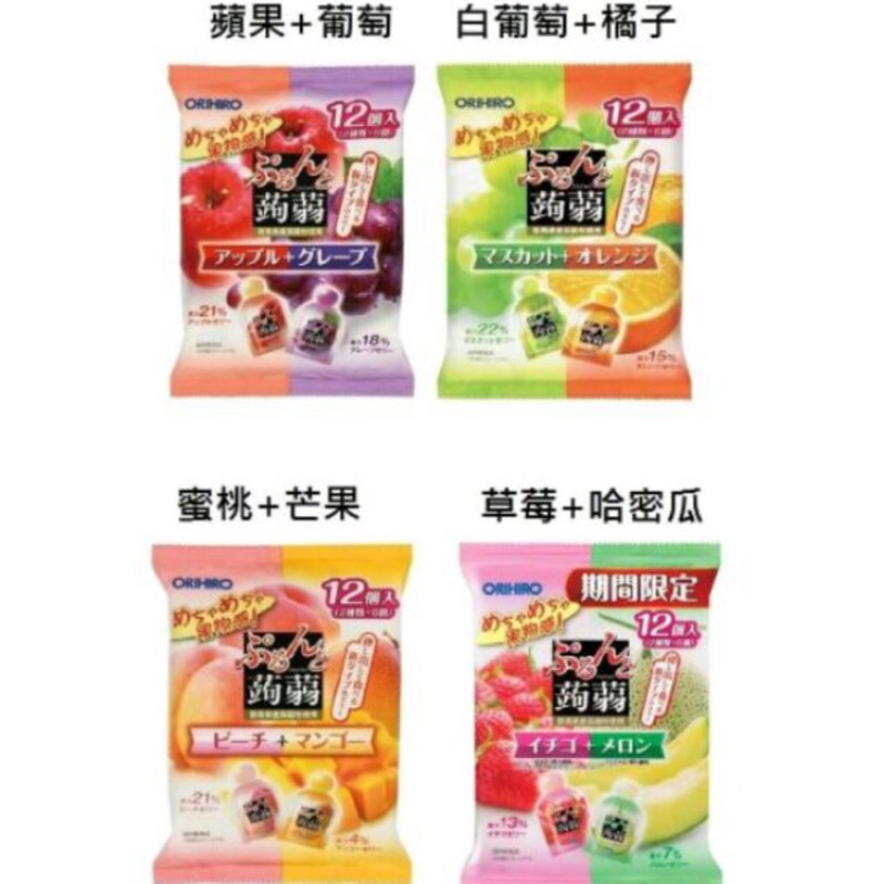 JP  ORIHIRO 果汁蒟蒻擠壓式果凍雙口味12 入包大包裝  限定版