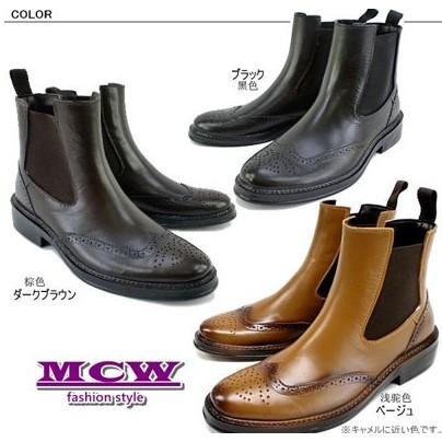 新品春夏出口 男女 商務短雨靴水鞋配西裝的雨鞋情侶鞋
