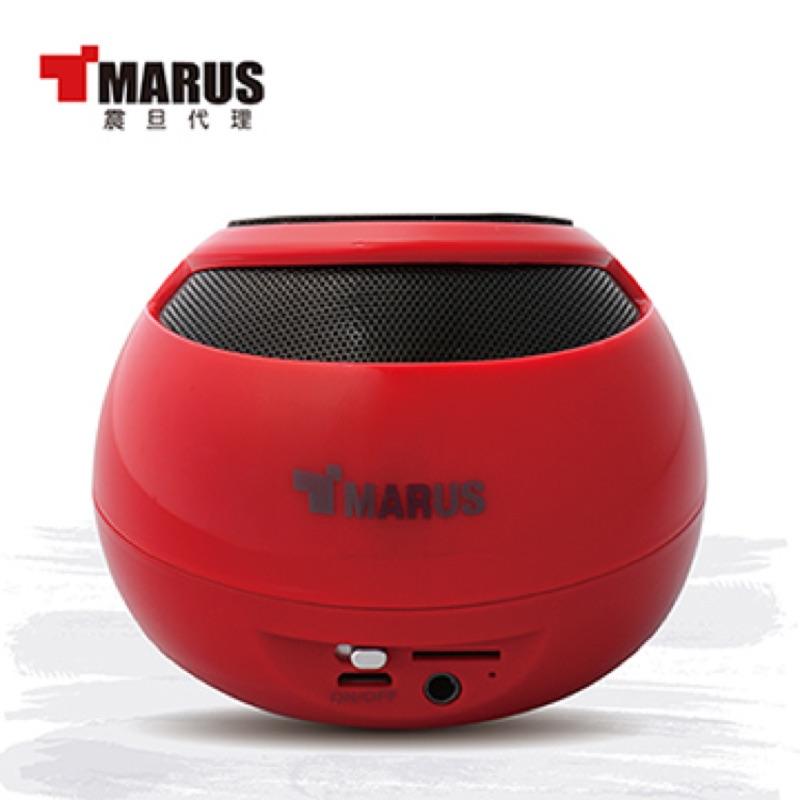 MARUS 馬路NFC 手機支架型多 藍牙喇叭免持通話MSK 230 RD