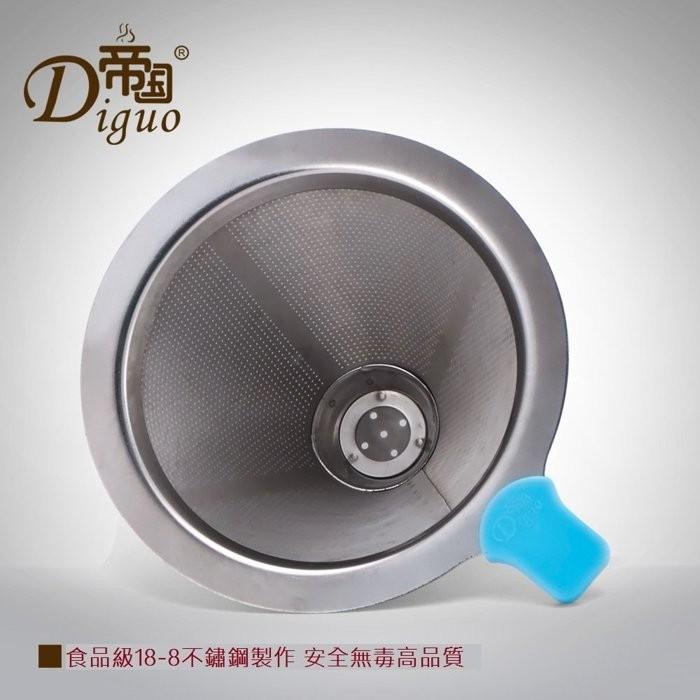 新品304 不銹鋼咖啡濾網二人份環保雙層精粹過濾咖啡濾網濾杯免濾紙咖啡濾壓壺咖啡手沖壺星巴