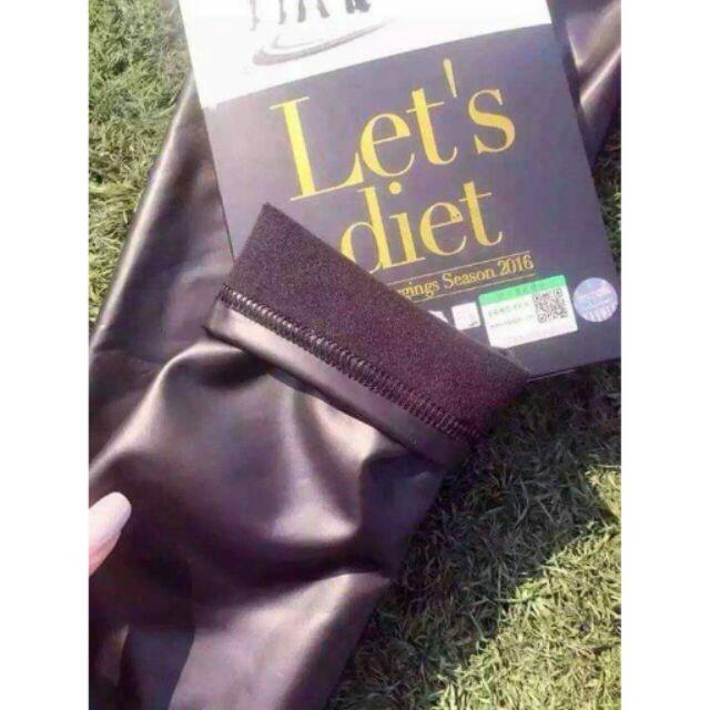 韓國Let s diet 4 魔力彈力顯瘦皮褲(亮面款)