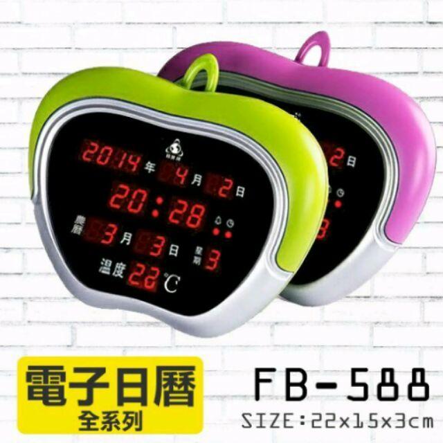 萬年曆鋒寶Flash Bow LED 電子日曆電子鐘FB 588 時鐘非官方蝦皮交流區