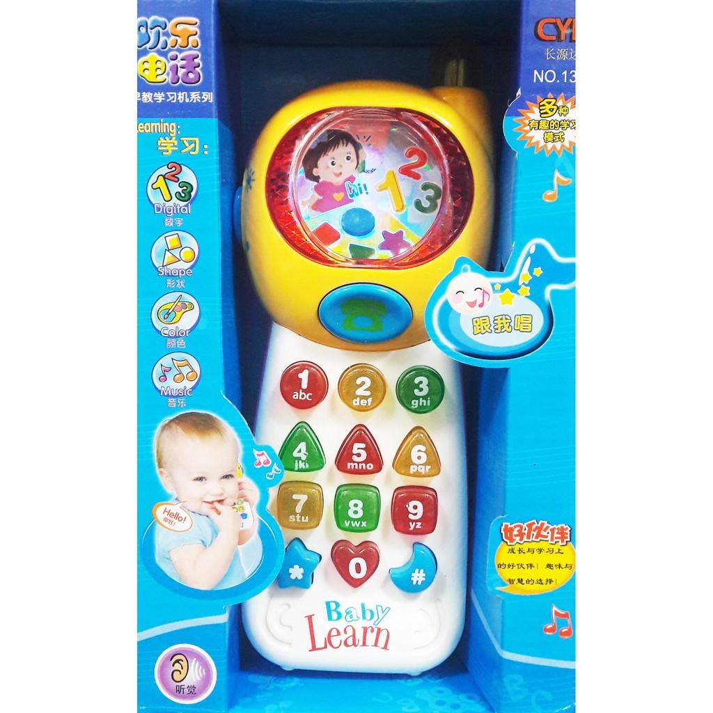 ❤白兔朵朵❤~早教智能~音樂卡通手機兒童手機玩具學習機唱兒歌學形狀嬰幼兒益智玩具