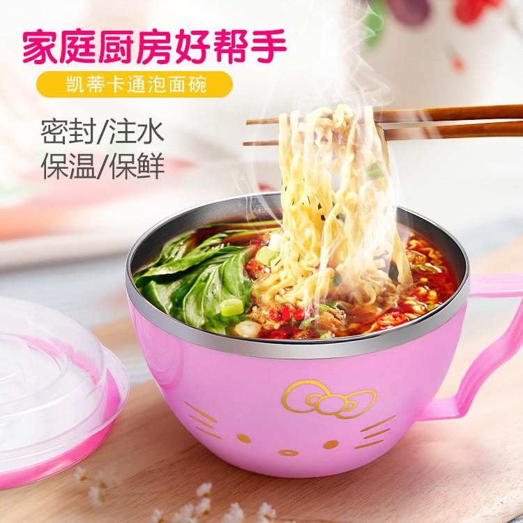 HelloKitty 凱蒂貓韓式不銹鋼泡面碗大號帶蓋泡方便面保溫飯碗便攜