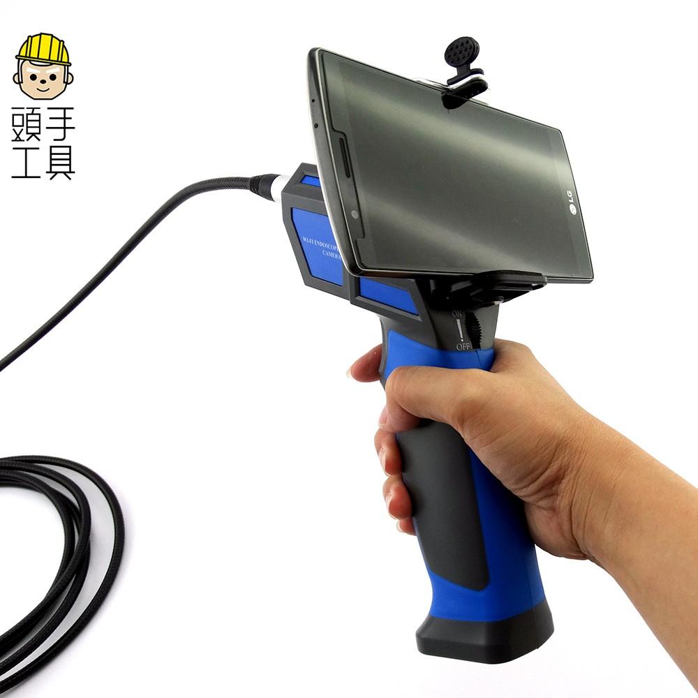 工業檢測內視鏡內窺鏡蛇管窺視鏡工業電子內視鏡查管路WIFI 內視鏡