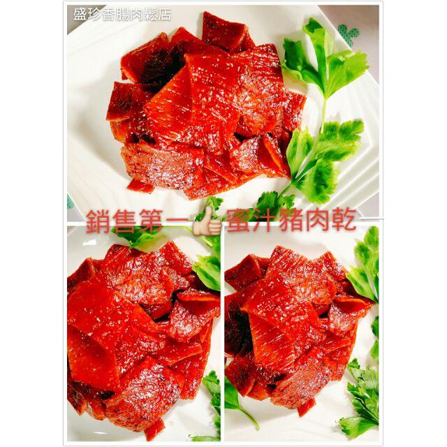 綜合下單區(鮪魚糖,豬肉鬆,豬肉條,豬肉片,豬肉絲,旗魚鬆,雞肉鬆)