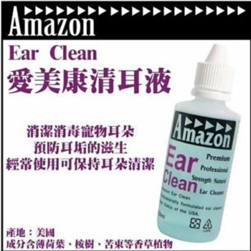 愛美康溫和抑菌強效清耳液120ML 寵物貓狗潔耳液