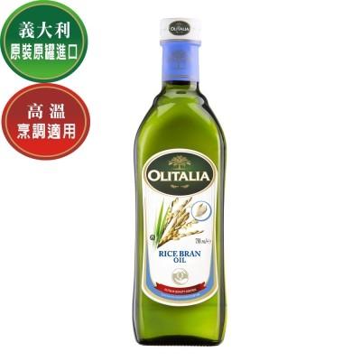 Olitalia 奧利塔玄米油葡萄籽油葵花油EV 橄欖油純橄欖油1000ML