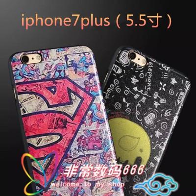 iPhone7plus 手機殼蠶絲紋蘋果7plus 卡通矽膠套全包軟5 5 寸保護套