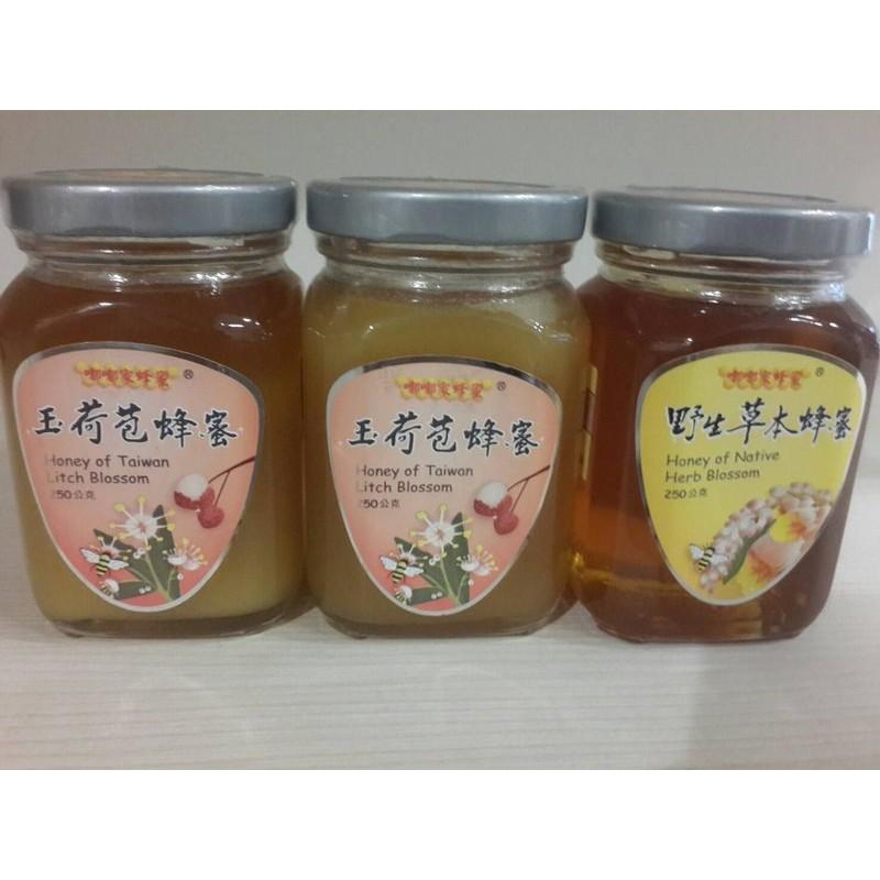 嘟嘟家蜂蜜玉荷包野生草本蜜250g 罐 養蜂協會 ,德國杜夫萊茵 檢驗