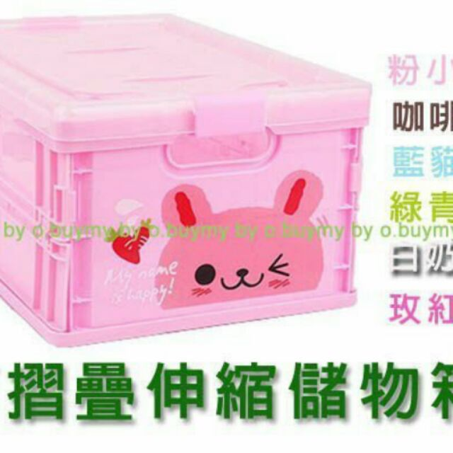 可愛動物有透明蓋折疊收納盒置物盒儲物盒整理盒整理箱置物箱收納箱