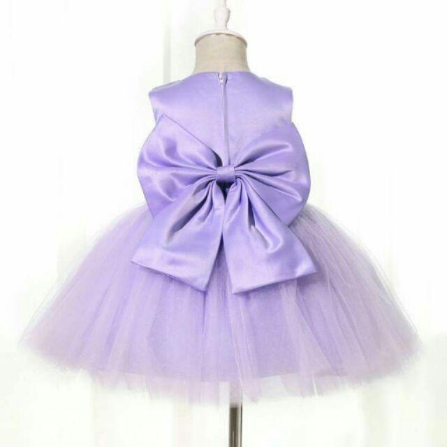 小女孩氣質洋裝90 150