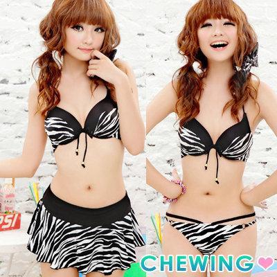 CHEWING ~三件式鋼圈~CA 022 ~ 品牌斑馬紋性感假丁字褲款溫泉比基尼泳衣泳裝