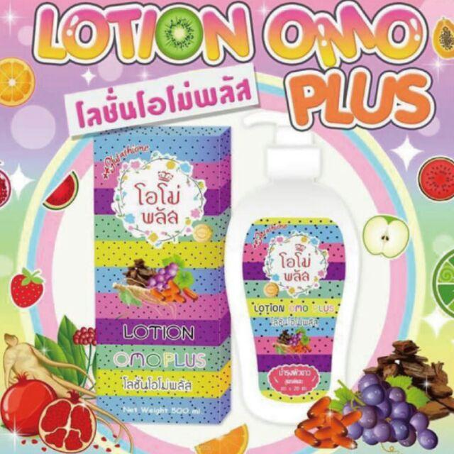 泰國Omo white plus 彩虹乳液500ml