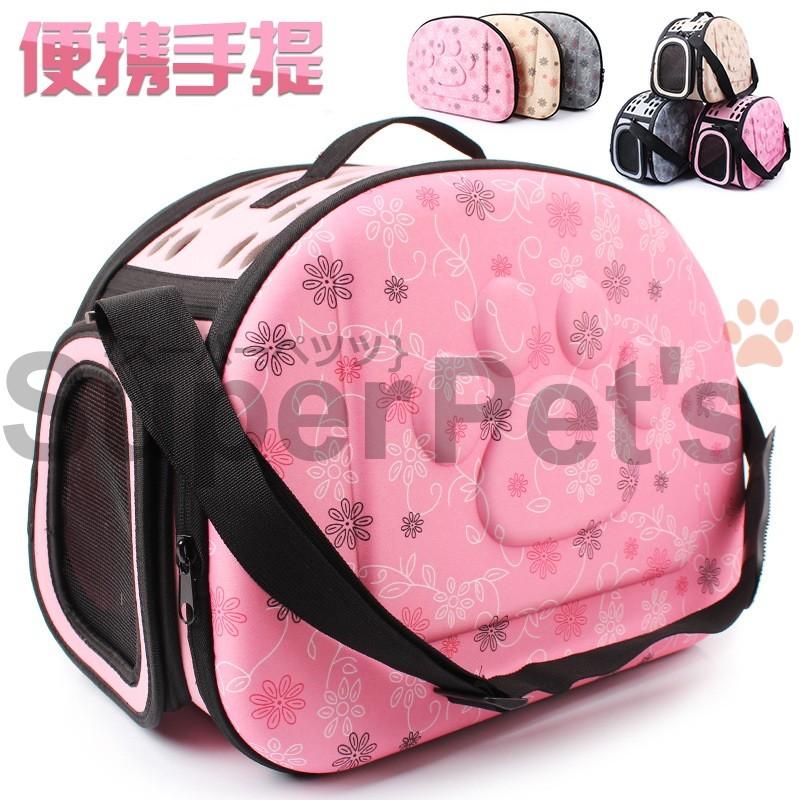~送2 款 贈品~、寵物外出包、單肩包、雙肩包、寵物包、狗狗、貓咪、寵物用品、背包、寵物背