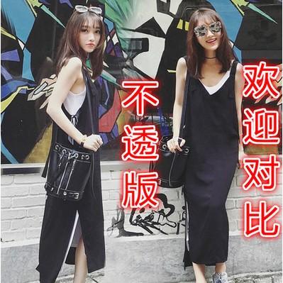 ~ ~韓國  假兩件長款黑色開叉背心裙連衣裙