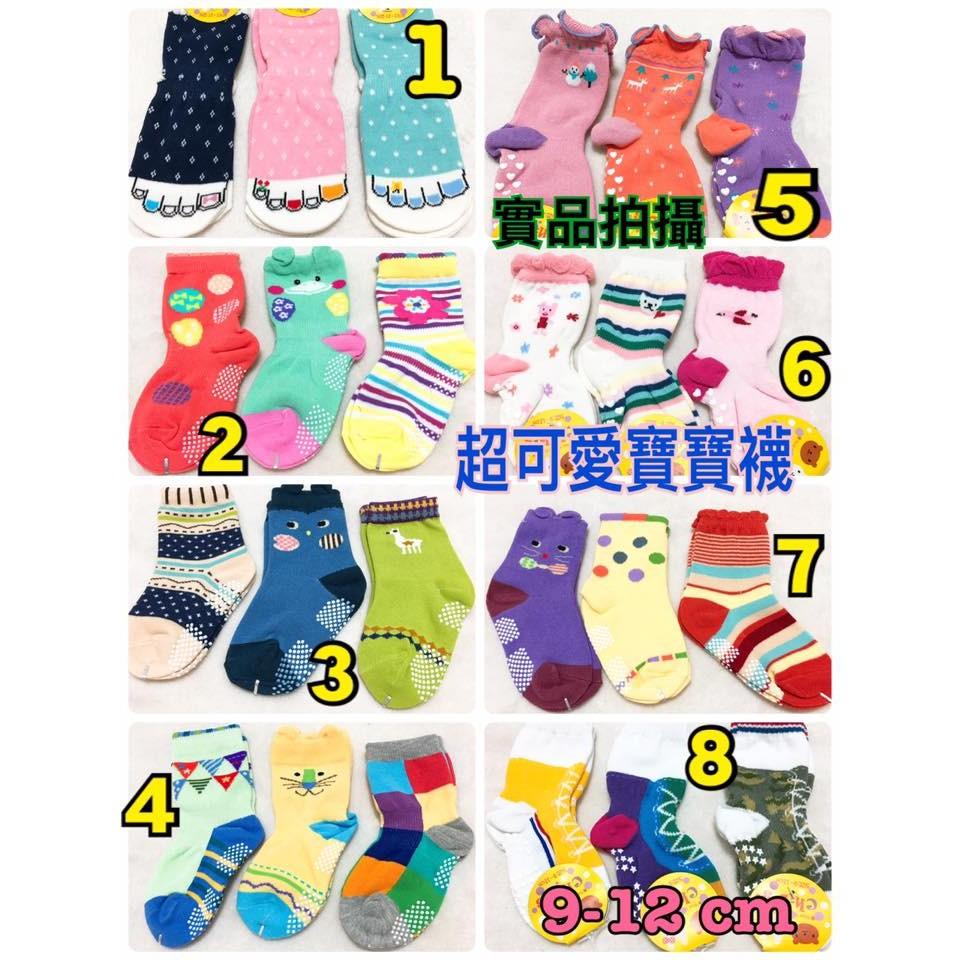 大 5m 1 歲純棉男女寶寶嬰兒防滑顆粒襪子學步可穿9 12cm 一組3 雙五指貓咪繫鞋帶