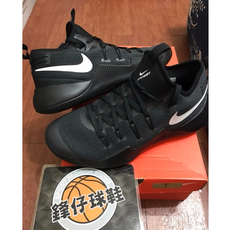~鋒仔球鞋~NIKE HYPERSHIFT EP 黑白XDR 耐磨底低筒籃球鞋男鞋8443