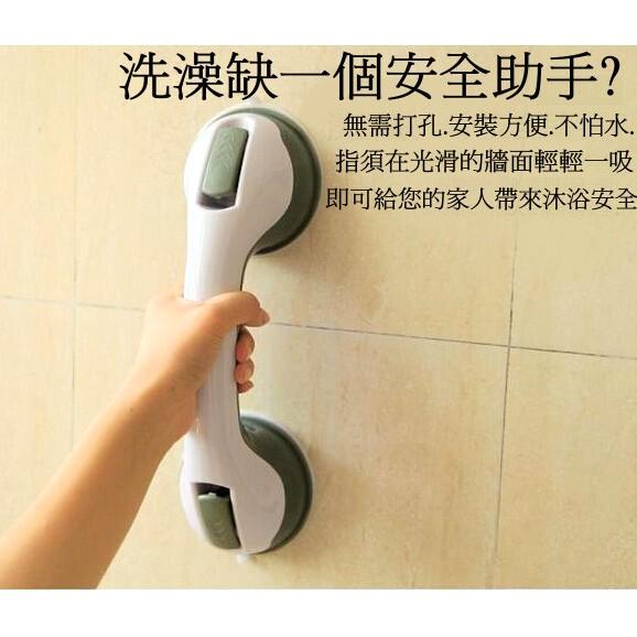 強力無痕吸盤安全扶手浴室衛浴缸兒童老人防滑把手架玻璃門窗拉手