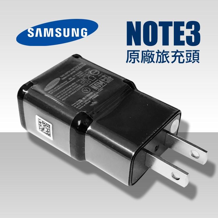 Note3 Note 3 黑色 旅充頭USB 旅充頭2 0A EP TA10JWE 適S4