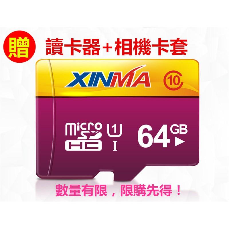 64G 高速記憶卡64G 手機記憶卡SD TF 卡micro SD 卡 16G 32G8