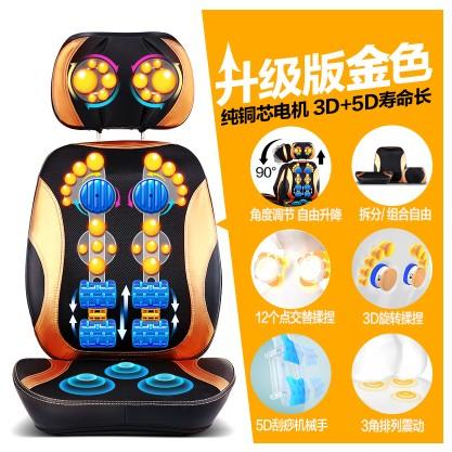 全自動電動按摩椅家用老人全身多 按摩墊腰部枕靠墊頸椎按摩器都市方圓