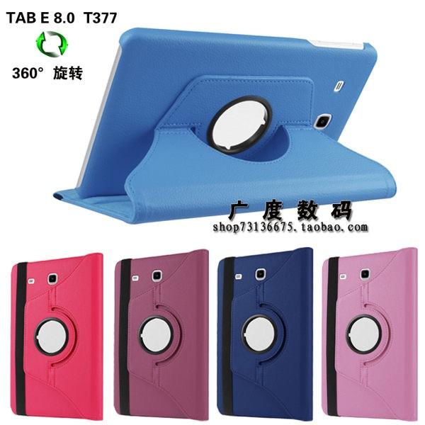 三星GALAXY Tab E 8 0 平板保護套T377V 保護皮套T377A P 旋轉外
