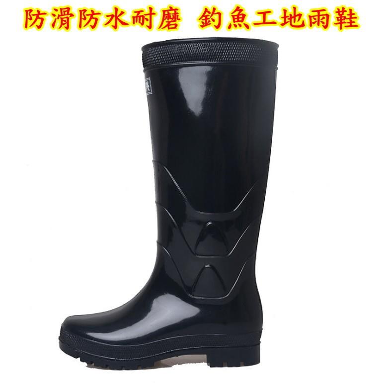 ~默朵小舖~雨鞋雨靴防滑防水耐磨 戶外鞋套男士室外釣魚工地登山洗車水鞋橡膠高筒中筒