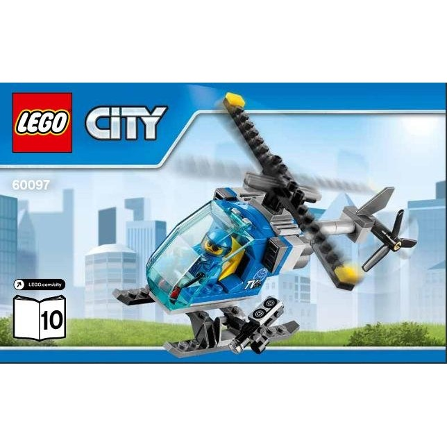BrickHouse LEGO 樂高60097 5 號樂高 9 號候車亭10 號模組新聞台