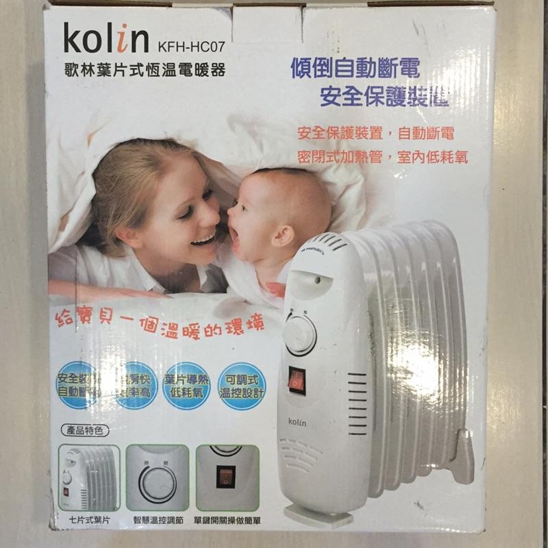 Kolin 歌林葉片式恆溫電暖器KFH HC07