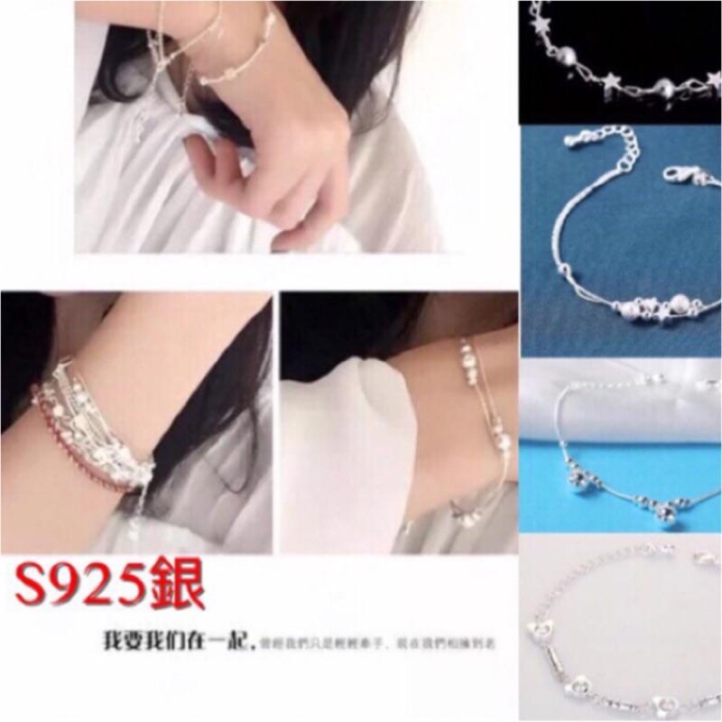 925 純銀手鍊女 情侶紫水晶銀飾品銀手鍊生日 送女友