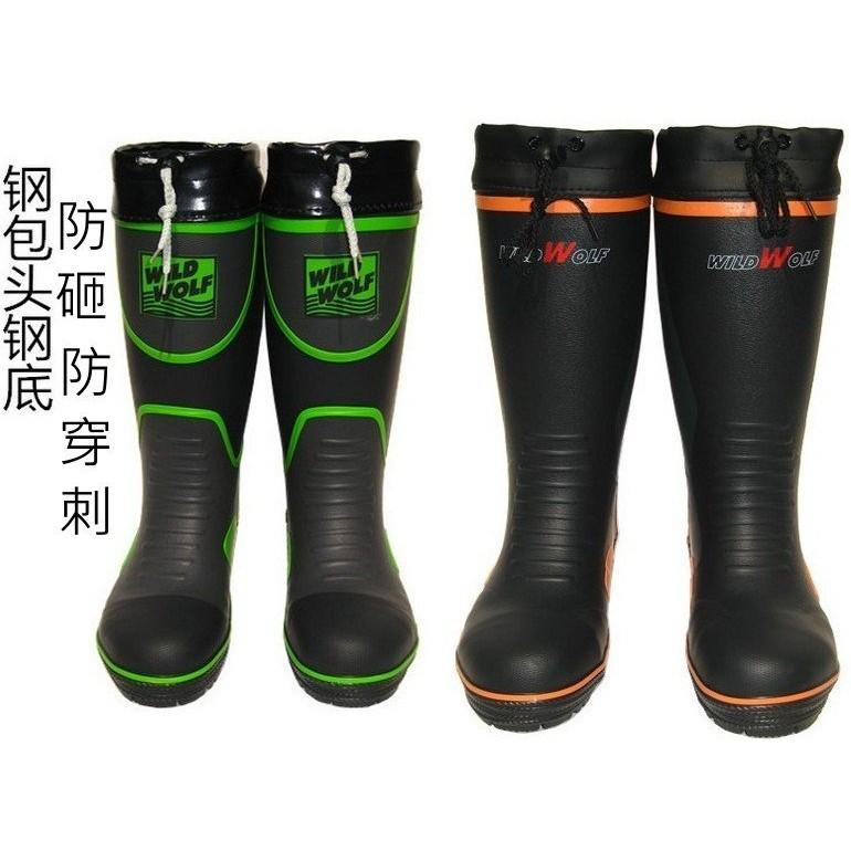 廠商直銷外銷高檔鋼頭鋼底長筒雨鞋防砸防穿刺長筒安全雨鞋防滑釣魚雨鞋40 47 碼