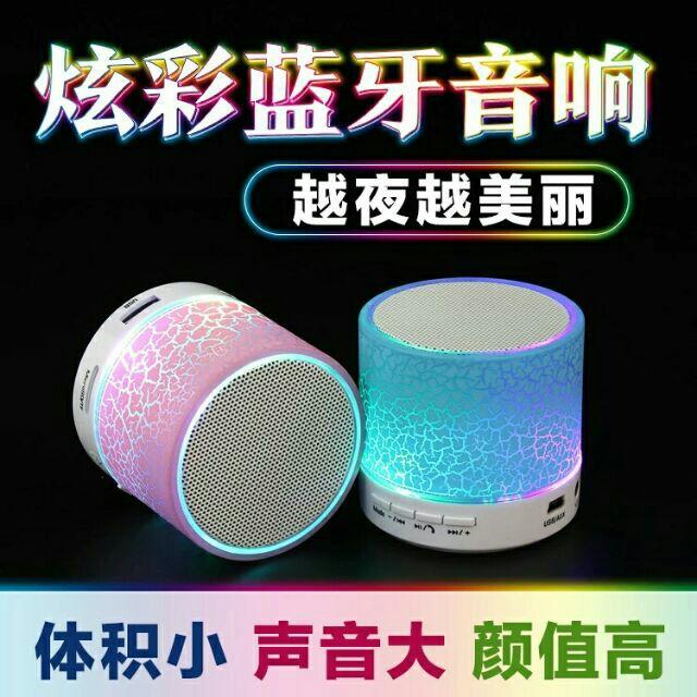 七彩LED 藍芽喇叭音箱㩗帶方便迷你音響低音炮手機 可充電