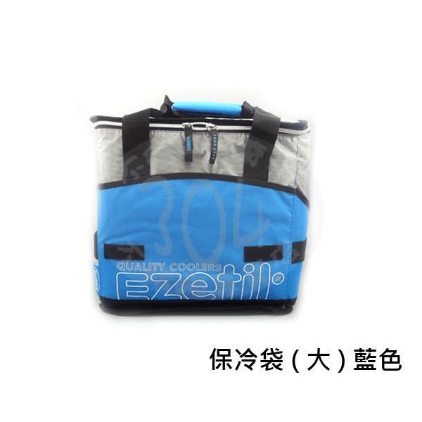 ~304 ~EZ etil 德國 保冷袋保冰袋登山露營戶外野餐戶外活動夏天 藍色大袋