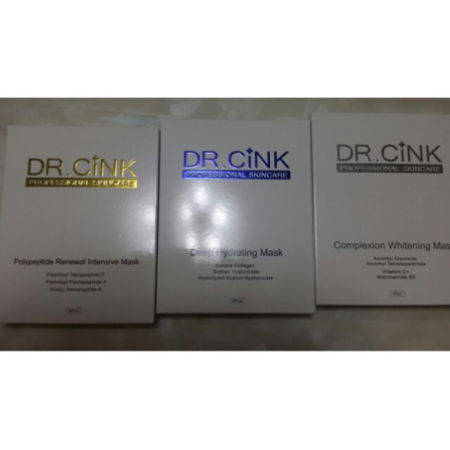Dr Cink 水微晶長效鎖水面膜美白色修還原面膜抗皺因子活膚面膜蜂王漿乳霜面膜海洋晶亮乳