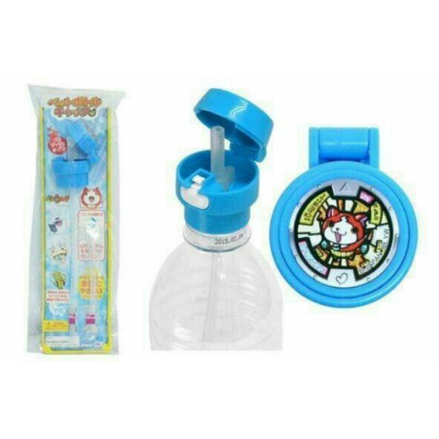 妖怪手錶水壺蓋附吸管350ml 500ml 兩款吸管附蓋水壺 一組兩入