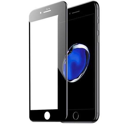 ~RSE ~黑白滿版iPhone 7 iPhone7 Plus i7 鋼化玻璃貼玻璃膜螢幕