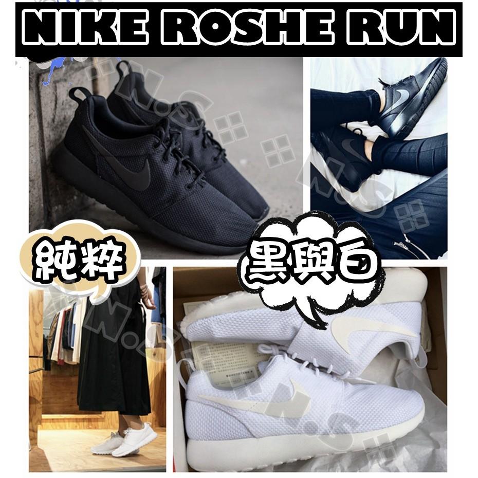 ~SEDAM ~NIKE Roshe run 超輕量慢跑鞋休閒情侶全黑全白百搭男女鞋