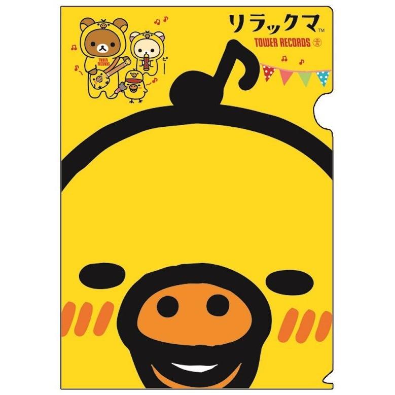 ~懶熊部屋~Rilakkuma x Tower Records 東京拉拉熊懶懶熊限定小雞懶