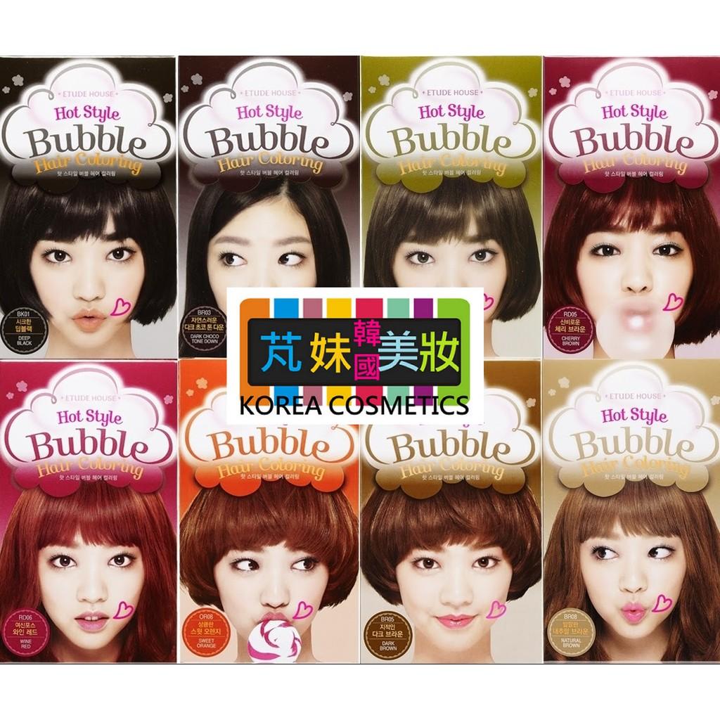 Etude House 泡泡染泡泡染髮劑染髮韓國新品