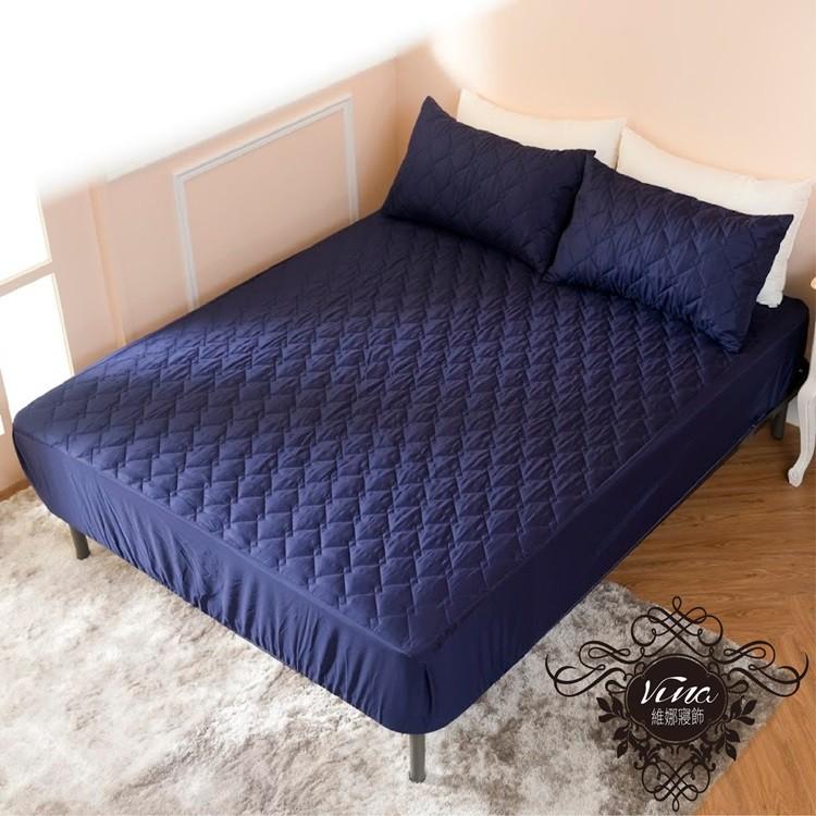 MIT 製作防污防潑水床包式保潔墊枕套保潔墊單人雙人加大深藍
