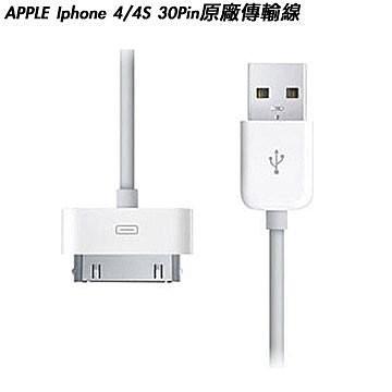 APPLE 30Pin iPhone 4 4S 3gs 傳輸線IPod New iPad
