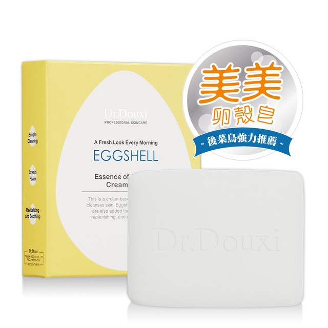 ~Dr Douxi 朵璽卵殼精萃乳霜皂美美美容皂100g 後菜鳥的燦爛時代 卵殼膜健康水熬