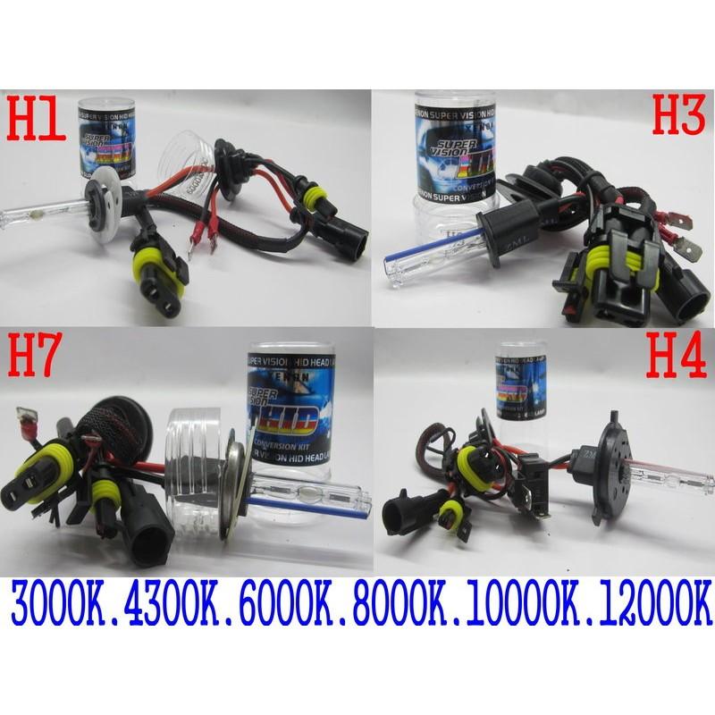 H1 H3 H4 H7 H8 H9 H11 D2S D2H 9006 HB4 880 88