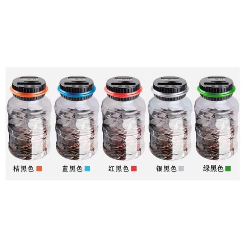 ✔自動計算存錢筒電子存錢罐自動加總儲蓄罐
