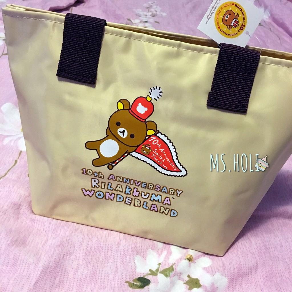 九折☄Rilakkuma ☃ 袋小提袋便當袋子背包✧皇冠國王十週年限定款式 特別版✧懶懶熊