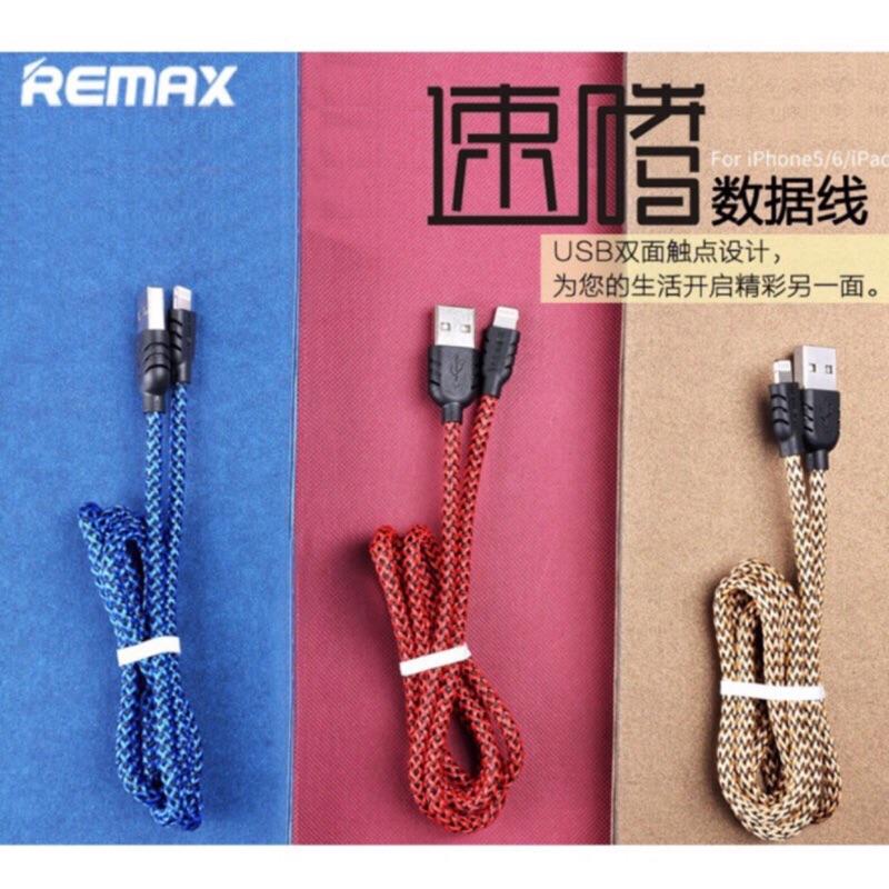 REMAX 充電線 于iPhone6 6S 5S ipad 2 1A