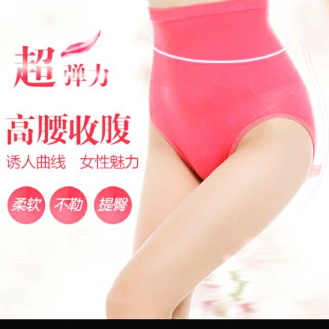 產後高腰無痕收腹內褲收腰提臀束腹塑身暖宮內褲