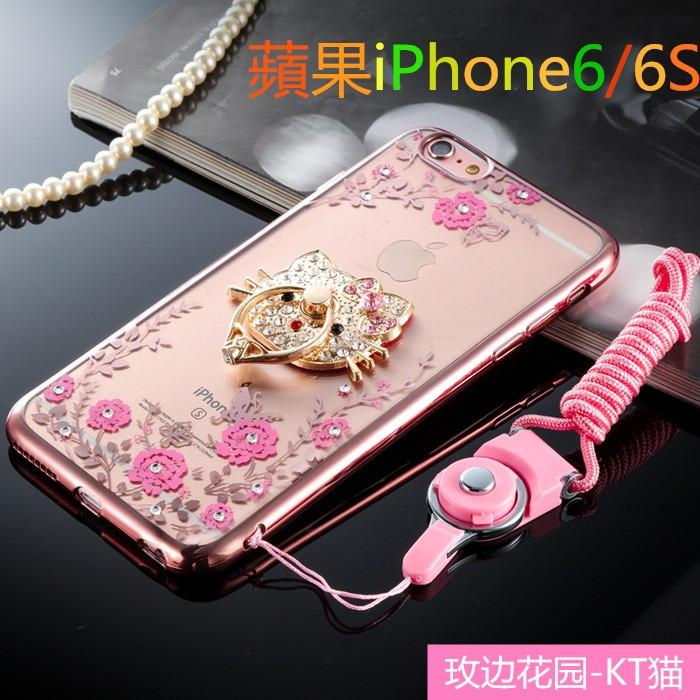蘋果IPhone 6s Plus 保護殼IPhone6Plus 手機殼外殼支架掛繩女款卡通