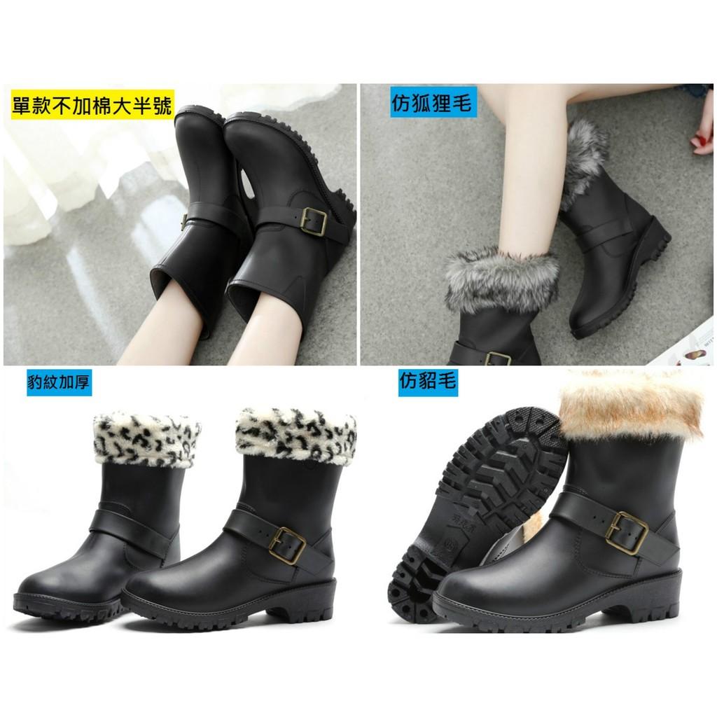 中筒雨鞋防滑雨靴韓國馬靴水鞋膠鞋中筒靴4 款單款仿狐狸毛仿貂毛豹紋